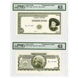 Banco Nacional Ultramarino. ND (1971). Pair of Progressive Proof Notes.