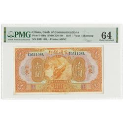 """Bank of Communications, 1927 """"Shantung"""" Branch Issue High Grade"""