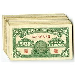 China. Central Bank of China, 1939 Issued Banknote Assortment