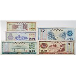 Bank of China. 1979. Lot of 5 Issued Notes.