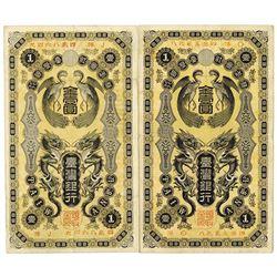 China. Bank of Taiwan, ND (1904) Issue Banknote Pair