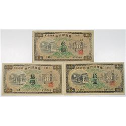 Bank of Taiwan Limited. ND (1932). Lot of 3 Issued Notes.