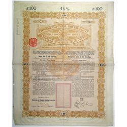 Chinese Imperial Government Anglo-German Kaiserlich Chinesische Staatsanleihi, 1898 £100 I/U Bond