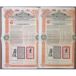 China. Imperial Chinese Government Tientsin-Pukow Railway Loan, £100, 1908 I/U Bond Pair