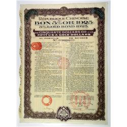 China. Republique Chinoise, 1925 $50 Gold Bond
