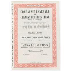 Compagnie GŽnŽrale de Chemins de Fer en Chine, 1944 Specimen Bond