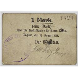 Mogilno. 1914. Stadt Mogilno, Issued Emergency Notgeld Note.