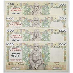 Bank of Greece. 1935. Lot of 4 Issued Notes.