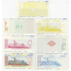 Banque Centrale de la Republique de Guinee. 1985. Group of Seven Progressive Proof Notes.