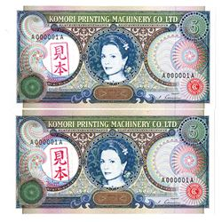 Komori Printing Machinery Co., Ltd. ND (1980s). Lot of 2 Advertising Serial A000001A Notes.