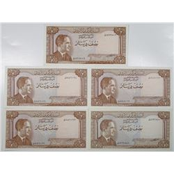 Central Bank of Jordan, ND, Second Issue, Law of 1959 High Grade, Half Dinar Issued  Group of 5.