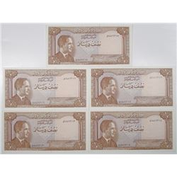 Central Bank of Jordan, ND, Second Issue, Law of 1959 High Grade, Half Dinar Issued Sequential Group