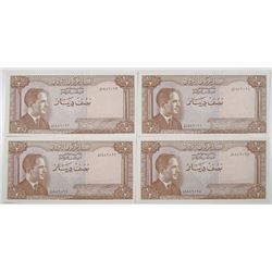 Central Bank of Jordan, ND, Second Issue, Law of 1959 High Grade, Half Dinar, 2  Issued Sequential P