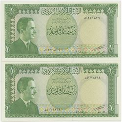Central Bank of Jordan, ND, Second Issue, Law of 1959 High Grade, 1 Dinar Issued Sequential Banknote