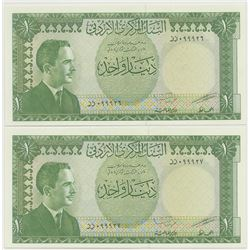 Central Bank of Jordan, ND, Second Issue, Law of 1959 High Grade, 1 Dinar Issued Sequential Replacem