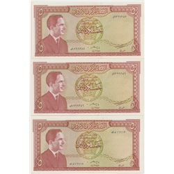 Central Bank of Jordan, ND, Second Issue, Law of 1959 High Grade, 5 Dinars, Issued Sequential Bankno