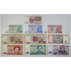 Various Former USSR Issuing Authorities. 1990s-2000s. Lot of 21 Issued Notes.