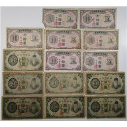Bank of Chosen. ND (1944-1949). Lot of 14 Issued Notes.
