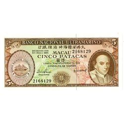 Banco Nacional Ultramarino. 1976. Issued Note.