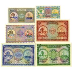 Maldivian State Government Treasury. 1960. Lot of 6 Issued Notes.