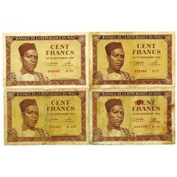 Banque De La Republique Du Mali, 1960 Issued Banknote Quartet