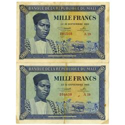 Banque De La Republique Du Mali, 1960 Issued Banknote Pair