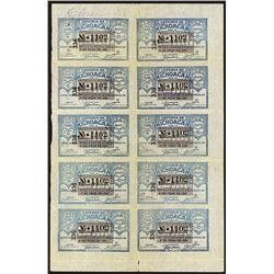 Lotteria De Michoacan, Para La Beneficencia Publica 1929 Uncut sheet of 10 Lottery Tickets.