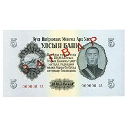State Bank. 1955. Specimen Note.