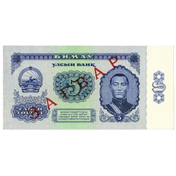 State Bank. 1966. Specimen Note.