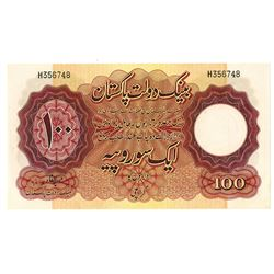 State Bank of Pakistan. ND (1953). Issued Note.