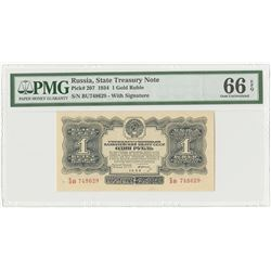 State Treasury Notes, 1934 High Grade Banknote.