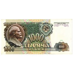 Government Bank. 1991. Issued Note.
