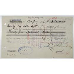 Petrograd, 1917 Issued First Exchange