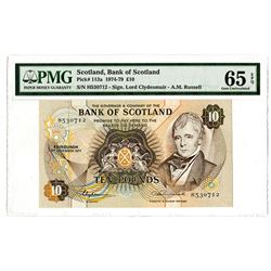 Scotland. Bank of Scotland, 1977, Issued Banknote