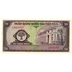 National Bank of Viet Nam. ND (1958). Issued Note.