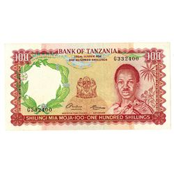 Bank of Tanzania. ND (1966). Issued Note.