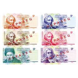 Banka Nistriana. 2000. Lot of 6 Specimen Notes.