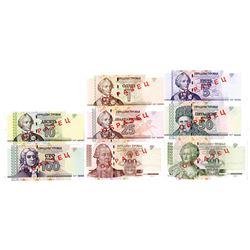 Banka Nistriana. 2004-2007. Lot of 8 Specimen Notes.