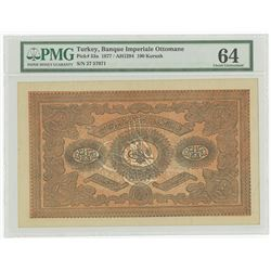 """Banque Imperiale Ottomane, 1877 / AH1294, """"Kaime"""" Issue High Grade Banknote and the Second of Two Se"""