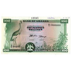 Bank of Uganda. 1968. Specimen Note.