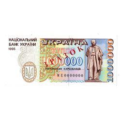 National Bank of Ukraine. 1995. Specimen Note.