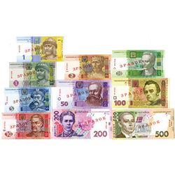 National Bank of Ukraine. 2003-2007. Lot of 10 Specimen Notes.