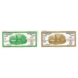 Raznoexport, 1994-1995, Pair of Specimen Circulating Bonds