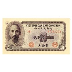 National Bank of Viet Nam. 1951. Issued Note.