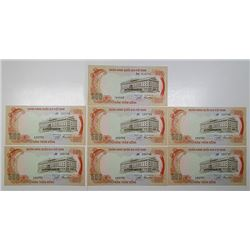National Bank of Viet Nam & Other Issuers. 1958-1972. Lot of 31 Issued Notes.