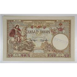 """National Bank of the Kingdom of the Serbs, Croats and Slovenes. 1920. Counterfeit """"Issued"""" Note."""