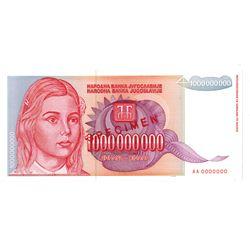Narodna Banka Jugoslavije. 1993. Specimen Note.