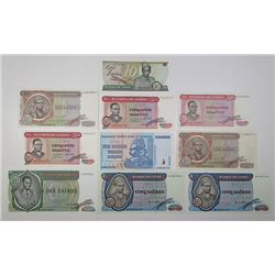 Banque du Za•re & Reserve Bank of Zimbabwe. 1973-2008. Lot of 17 Issued Notes.