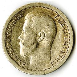 Russia, Imperial, 1897, 50 Kopeks, Silver, Y#58.1, XF to AU Condition.