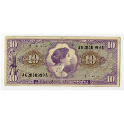 U.S. Military Payment Certificate, ND (1969) Series 651, $10 Issued Banknote.